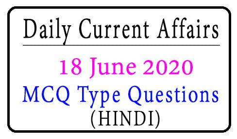 18 June 2020 Current Affairs