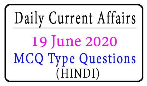 19 June 2020 Current Affairs