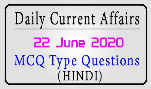 22 June 2020 Current Affairs