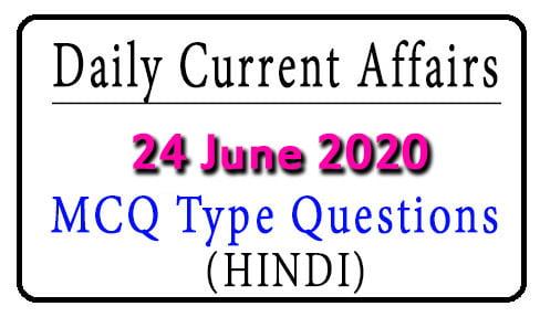 24 June 2020 Current Affairs
