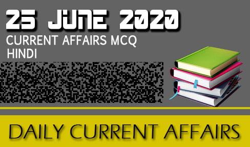 25 June 2020 Current Affairs
