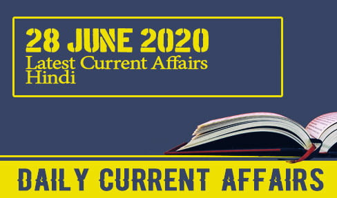 28 June 2020 Current Affairs