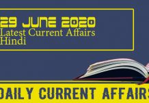 29 June 2020 Current Affairs