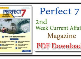 2nd Weekly Current Affairs Magazine