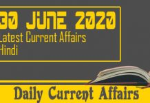 30 June 2020 Current Affairs