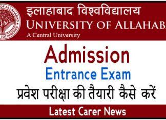 Allahabad University BA Entrance Exam