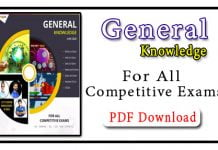General Knowledge June 2020