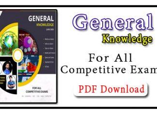 General Knowledge June 2020