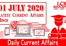 01 July 2020 Current Affairs