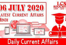 06 July 2020 Current Affairs