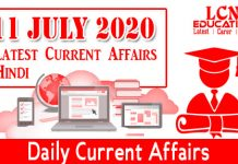 11 July 2020 Current Affairs