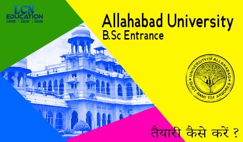 Allahabad University B.Sc Entrance Exam