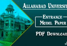 Allahabad University Entrance Model Paper 2019