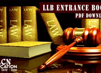 DU LLB Entrance Exam