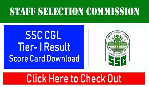 SSC CGL Tier I 2020