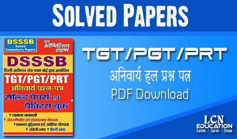 Solved Papers TGT