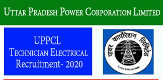 UPPCL Technician Electrical
