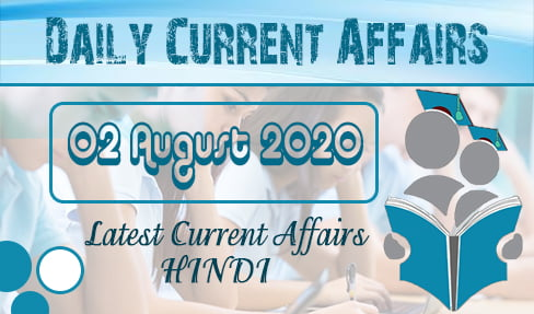 02 August 2020 Current Affairs