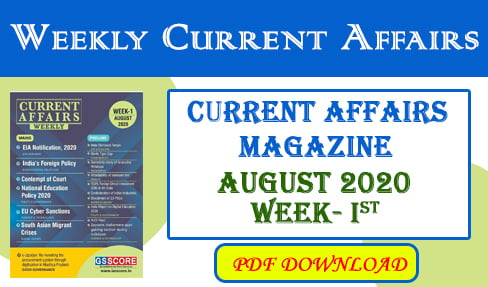 Weekly Current Affairs August 2020