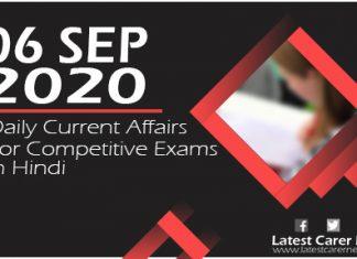 06 September 2020 Current Affairs