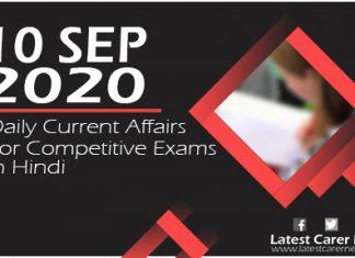 10 September 2020 Current Affairs