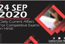 24 September 2020 Current Affairs
