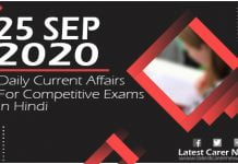 25 September 2020 Current Affairs