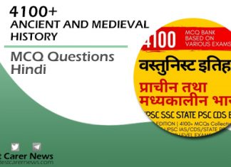4100+ Ancient and Medieval History MCQ