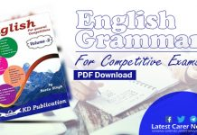 English Grammar PDF