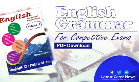 English Grammar PDF