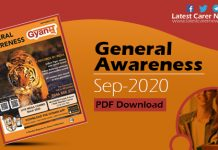 General Awareness September 2020