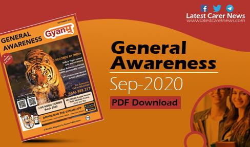 General Awareness September 2020