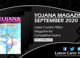 Yojana Magazine September 2020