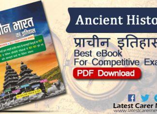 Fast Track Ancient History PDF