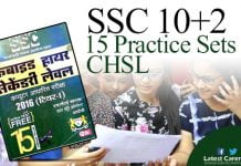 15 SSC Practice Sets in Hindi