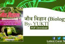 Fast Track Biology PDF