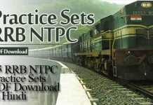 25 RRB NTPC Practice Sets