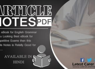 Article Notes in Hindi