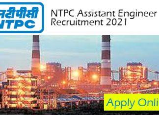 NTPC Assistant Engineer