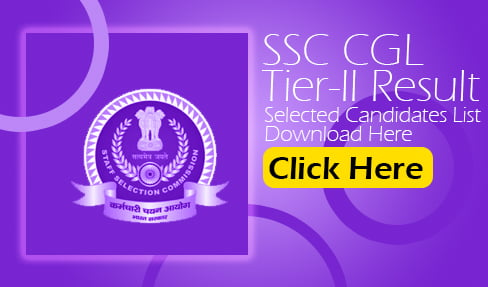 SSC CGL Tier-II Result 2021