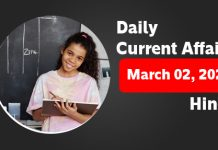 02 March 2021 Current Affairs