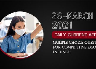 26 March 2021 Today Current Affairs