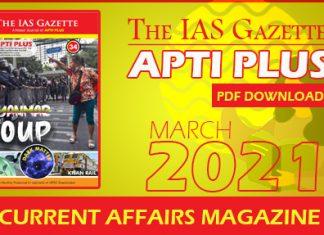 Apti Plus Current Affairs Magazine