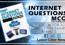 Internet GK Questions