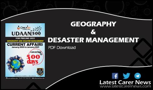 UDAAN Plus 500 Geography