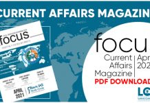 Focus Monthly Current Affairs Magazine April 2021 PDF