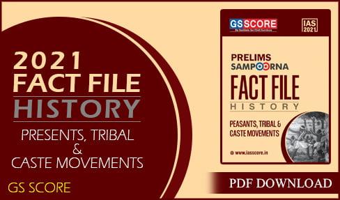 History Fact File 2021 by GS Score PDF