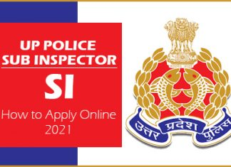 UP Police Sub Inspector