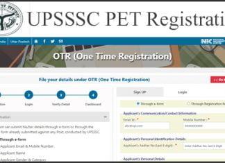UPSSSC OTR Registration 2021