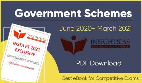 Government Schemes PDF 2021